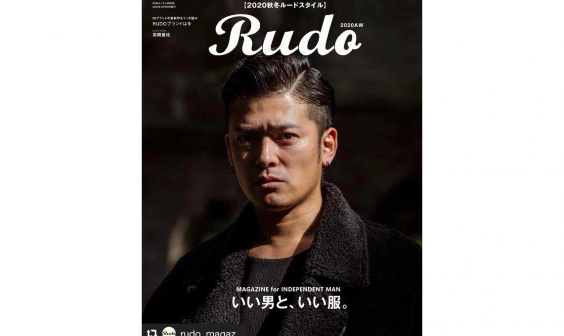 【Rudo 2020AW】に掲載されています!